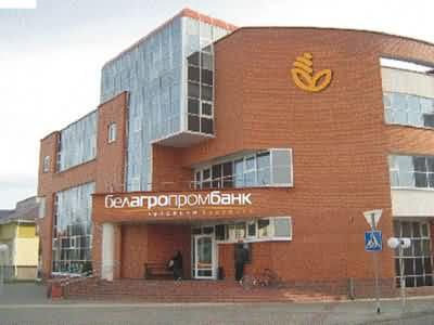 Вывеска с неоновой подсветкой для отделения ошмян Белагропромбанк