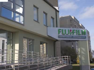 Неоновая вывеска компании Fujifilm