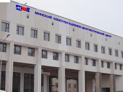 Фасадная вывеска для Минского консультационно-диагностического центра