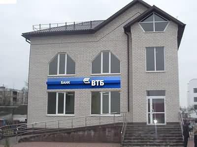 Наружная реклама Береза ЗАО ВТБ-банк