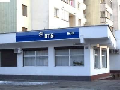 Брест ЗАО ВТБ-банк