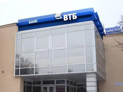 Гомель ЗАО ВТБ-банк